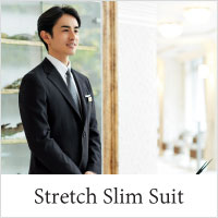 Stretch Slim Jacket