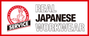 REAL JAPANESE WORKWEAR SERVICE