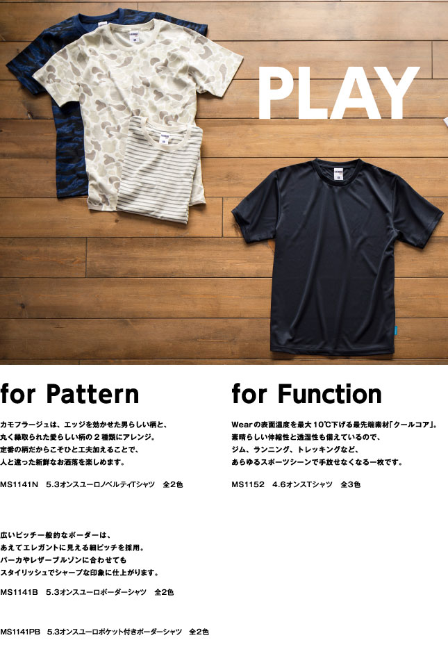 pattern&function